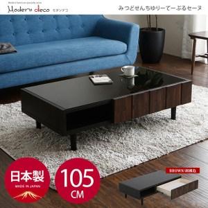 【MODERN DECO】Murray 穆雷日系現代風茶几-胡桃色(茶几 矮桌)