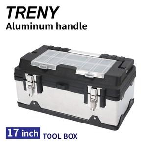 """TRENY 鋁把手不鏽鋼工具箱-17"""""""