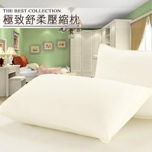 【三浦太郎】超細纖維極致舒柔壓縮枕/枕頭