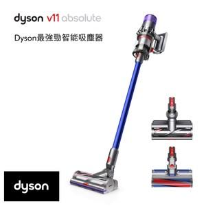 Dyson V11 Absoulte SV14無線吸塵器 旗艦雙吸頭
