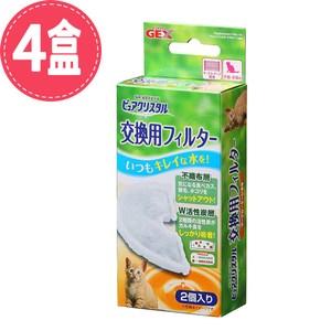 【GEX 】日本幼貓用替換芯 2入 X 4盒
