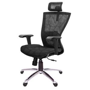 GXG 高背全網 電腦椅 (4D扶手/鋁腳) TW-81X5 LUA3#訂購備註顏色