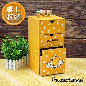 【Gudetama】蛋黃哥 直立式三抽盒 桌上收納 文具收納 飾品收納