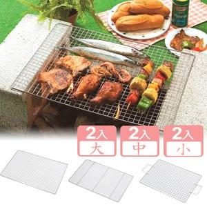《真心良品》不鏽鋼烤肉網綜合版6入
