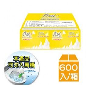 春風 袖珍包衛生紙9抽(30包x20串/箱)