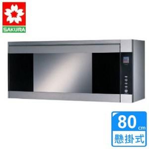 【櫻花】Q-7580 雙效殺菌烘碗機(80CM)