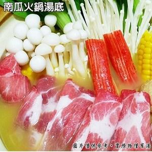 老爸ㄟ廚房.南瓜火鍋湯底 (250g/包,共三包)