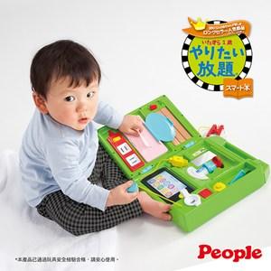 日本 People 益智手提聲光遊戲機 8m+