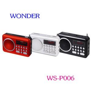 旺德 USB/MP3/FM 隨身音響  WS-P006 (黑)