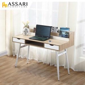 ASSARI-凱伊鐵架書桌(寬120x深60x高93cm)
