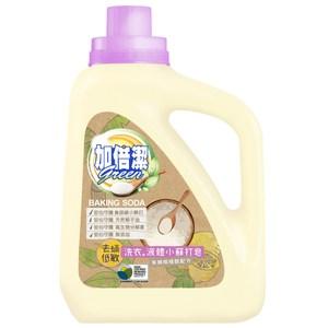 加倍潔 洗衣液體小蘇打皂 防蟎 瓶裝 2400g