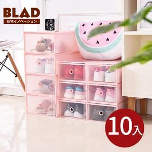 【BLAD】北歐風加大加高抽屜式萬用收納鞋盒-超值10入(粉)粉色