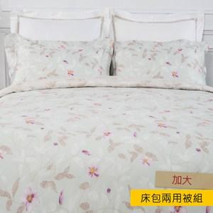 HOLA 桃花源天絲床包兩用被組 加大