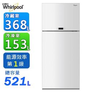 惠而浦 521L創.易上下門玻璃面板冰箱 WDT2525LW~含基本安裝