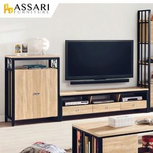 ASSARI-鋼尼爾客廳二件組(6尺電視櫃+2.7尺展示櫃)