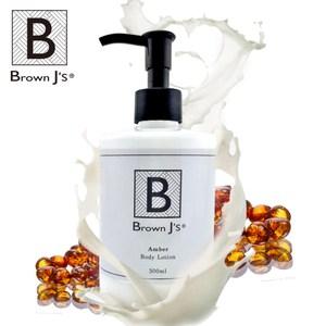 【Brown J's】琥珀柔香氛潤膚乳 乳液(玻尿酸+維它命E)300ml