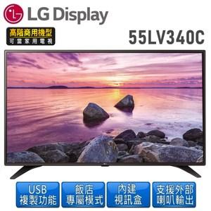 【LG樂金】55型IPS面板高階商用液晶電視 55LV340C