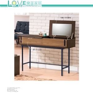 【LOVE 樂芙】卡爾頓3.5尺掀式鏡台(810)(不含椅)