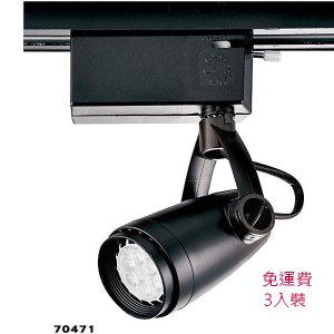 YPHOME MR16 5W 黃光  黑色軌道燈 5070471D黑色3000K 5W 5