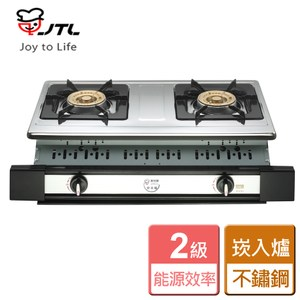 【喜特麗】雙口嵌入爐 JT-2101-天然瓦斯