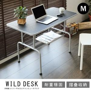 多功能摺疊工作桌M(免組裝)黑色