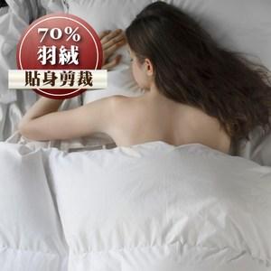 【BBL Premium】Body Fitted JIS70/30羽絨冬被-加大