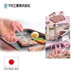 【日本下村工業Shimomura】粉色烤盤專用料理剪刀(YP-402)