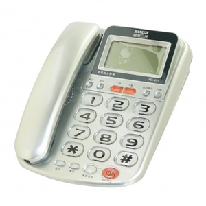 台灣三洋來電超大鈴聲有線電話機TEL-831