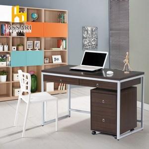 ASSARI-艾文4尺書桌全組(寬120*深60*高76cm)