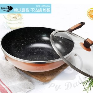 【Discovery發現者】不沾鍋32cm炒鍋+蓋GPL-3200JW