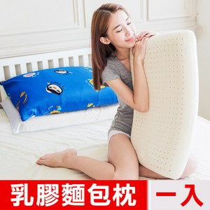 【奶油獅】同樂會系列-馬來西亞進口純天然麵包造型乳膠枕(宇宙藍)一入