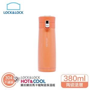 樂扣樂扣380ml馬卡龍陶瓷彈跳保溫瓶-粉橘LHC3236-YRED粉橘