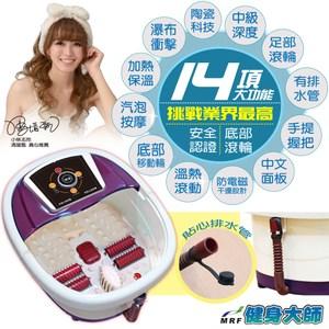 健身大師–14大功能SPA氣泡足浴機時尚黑