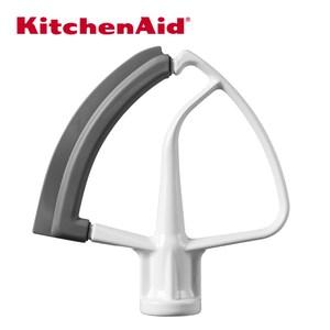 【KitchenAid】平攪拌槳附刮板