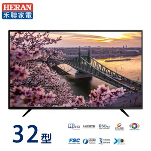 HERAN禾聯32型低藍光LED液晶顯示器+視訊盒 HS-32DA1