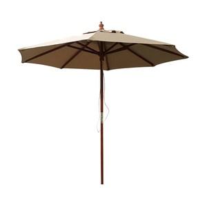 七尺八骨木傘 卡其色