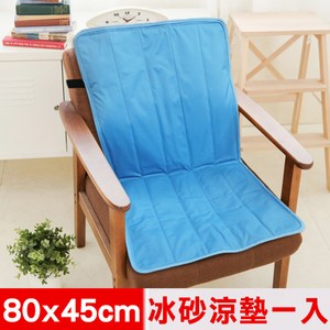 【米夢家居】嚴選長效型降6度冰砂冰涼墊辦公L型坐背墊(80x45cm)