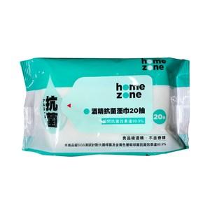 (組)HomeZone酒精抗菌擦拭巾20抽12包