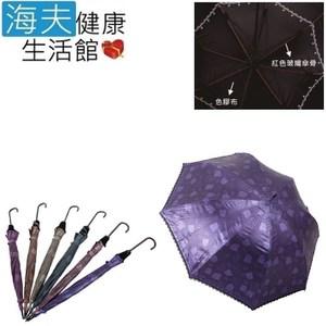 【海夫健康生活館】皮爾卡登 蕾絲黑玫瑰 色膠布 直傘水藍