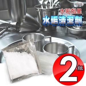 金德恩 台灣製造 二組除垢零死角三效合一水垢清潔劑5包/檸檬酸組