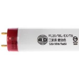 [特價]東亞 18W 太陽神燈管 T8 燈泡色
