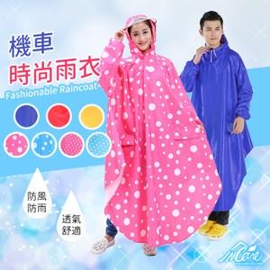 【Incare】透氣舒適-時尚機能機車雨衣(1入組/7色可選)小點藍