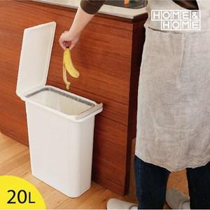 【日本RISU】H&H防臭按壓式垃圾桶20L(白色)