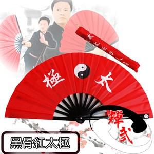 【輝武】武術用品-全竹骨易開合-紅骨紅太極功夫扇(35CM長-1把)