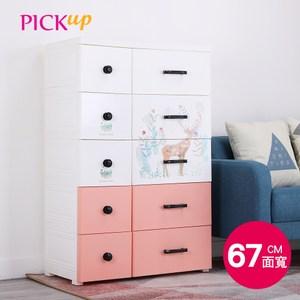 【PICKup】67cm面寬10抽森林小鹿印花款收納櫃附輪-DIY蜜桃粉