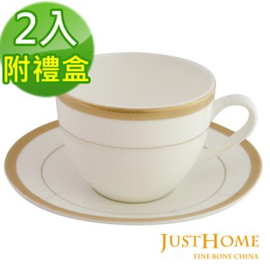 Just Home金莎高級骨瓷2入咖啡杯盤組附禮盒