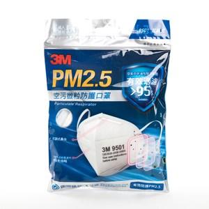 3MTM PM2.5空污微粒防護口罩,9501