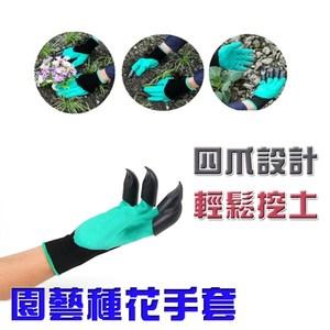 園藝種花手套4爪 彈性乳膠 挖土手套 J5921-002