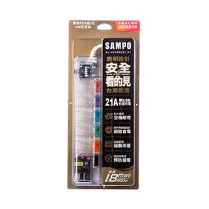 SAMPO 6切5座3孔6尺USB延長線(EL-U65R6U21-T)