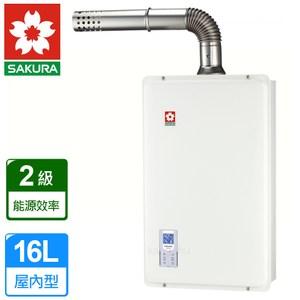 【櫻花牌】數位恆溫強制排氣熱水器16L(DH-1633A)-天然瓦斯
